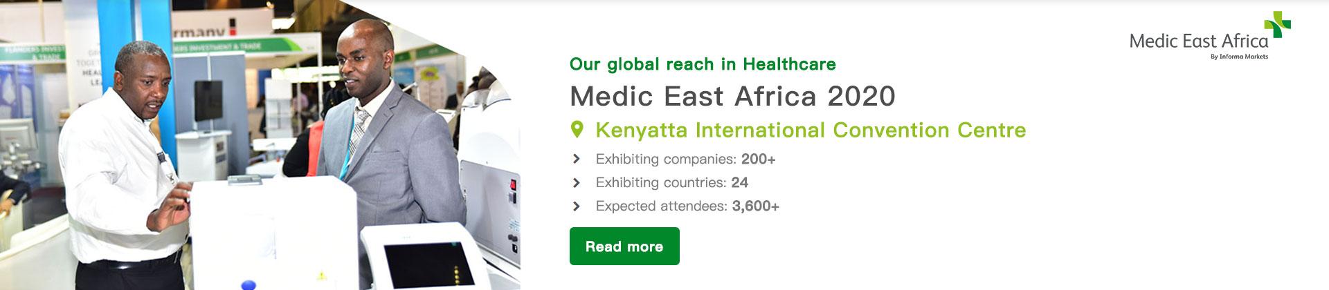 肯尼亚医疗