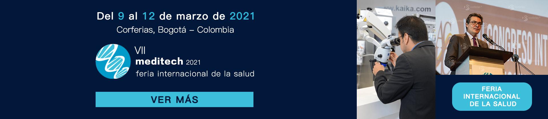 哥伦比亚医疗