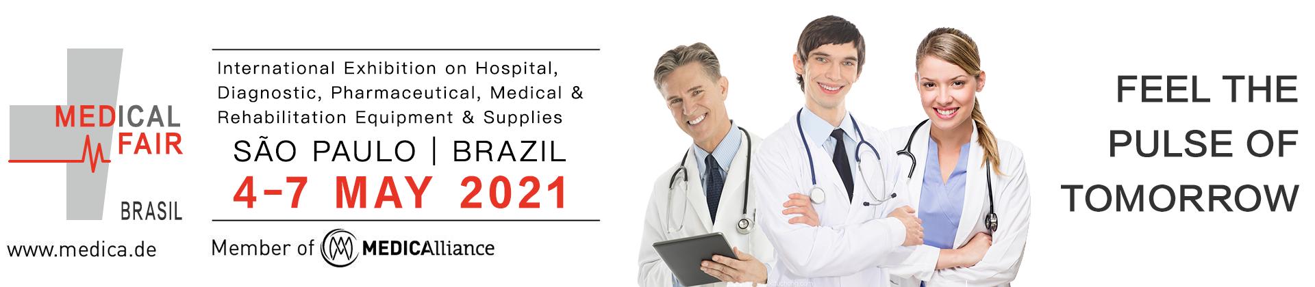 杜塞--巴西医疗